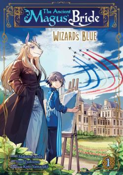 Wizard's Blue Vol 1