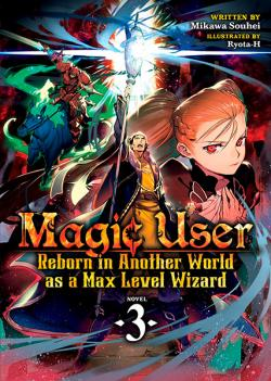 Magic User: Reborn in Another World as a Max Level Wizard Vol 3
