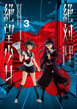 Danganronpa Another Episode Ultra Despair Girls Vol 3