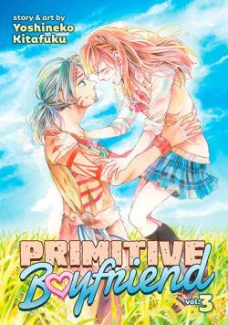 Primitive Boyfriend Vol 3