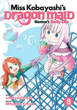 Miss Kobayashi's Dragon Maid: Kanna's Daily Life Vol 8