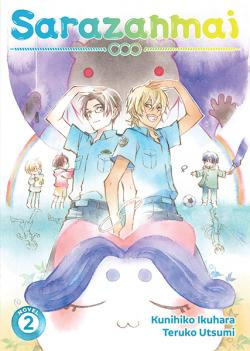 Sarazanmai Light Novel Vol 2