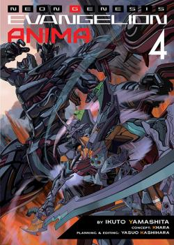 Neon Genesis Evangelion: ANIMA Light Novel Vol 4