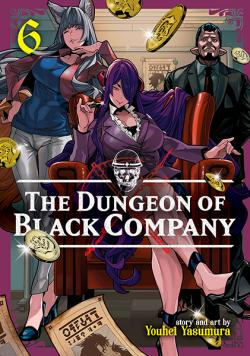 The Dungeon of Black Company Vol 6