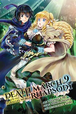 Death March to the Parallel World Rhapsody Vol 9