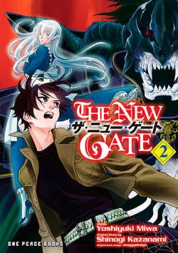 The New Gate Vol 2