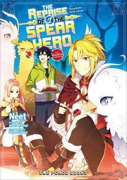 The Reprise of the Spear Hero Vol 2