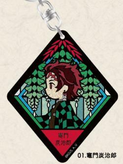 Glitter Acrylic Key Chain 01 Kamado Tanjiro