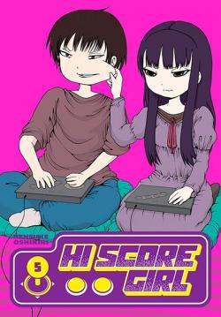 Hi Score Girl 5