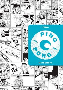 Ping Pong Vol 1