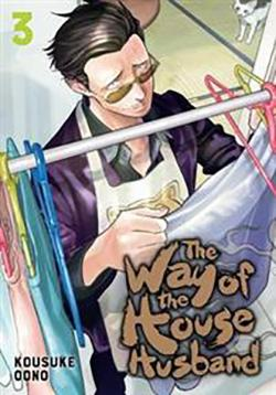 The Way of the Househusband Vol 3