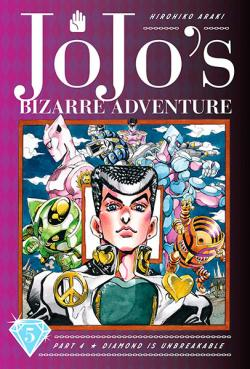 Jojo's Bizarre Adventure Diamond is Unbreakable Vol 5