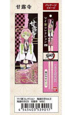 My Chopsticks Collection Vol 3 03 Kanroji