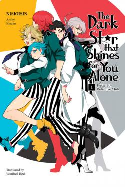 Pretty Boy Detective Club: The Dark Star that Shines for You Alone