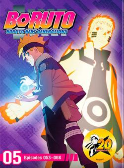 Boruto Naruto Next Generation Set 5