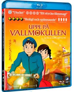 From Up on Poppy Hill/Uppe på Vallmokullen