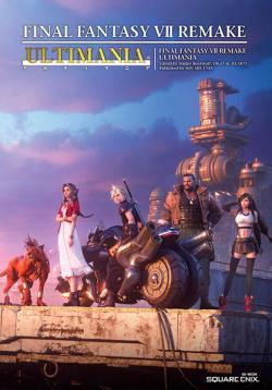Final Fantasy VII Remake Ultimania (Japanska)