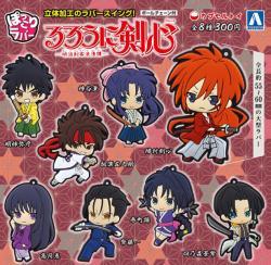 Meiji Swordsman Romantic Story Pokkori Rubber Swing Capsule
