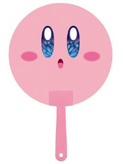 Kirby Face Round Fan