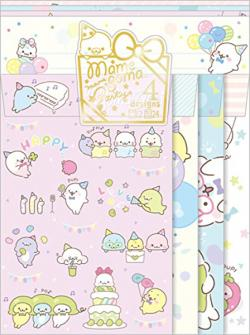 Mamegoma Seal Letter Set: Mame Party