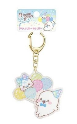 Mamegoma Seal Keychain: Mame Party