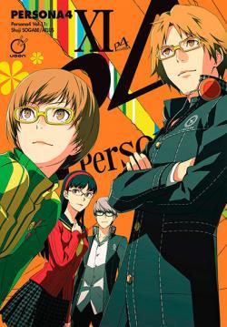 Persona 4 Vol 11