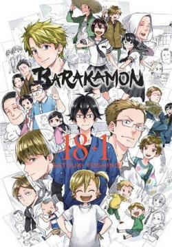 Barakamon Vol 18+1