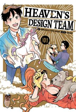 Heaven's Design Team 1