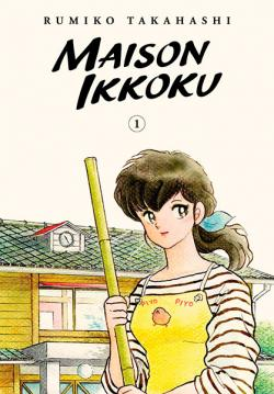 Maison Ikkoku Collector's Edition Vol 1