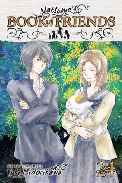 Natsume's Book of Friends Vol 24