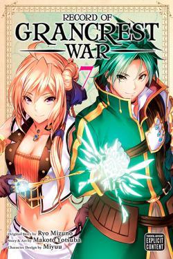 Record of Grancrest War Vol 7