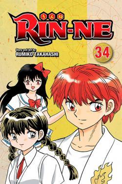 RIN-NE Vol 34