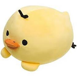 Rilakkuma Chick Plush: Small Super Soft Cushion