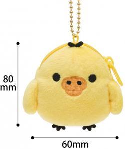 Rilakkuma Chick Plush: Mini Coin Purse