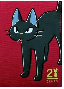 Kiki's Delivery Service Schedule Diary 2021