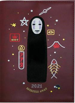 Spirited Away Schedule Diary 2021