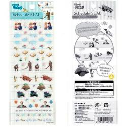 Laputa Castle in the Sky Schedule Diary 2021 Stickers