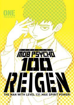 Mob Psycho 100: Reigen