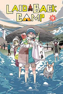Laid Back Camp Vol 9