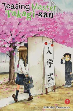 Teasing Master Takagi San Vol 7