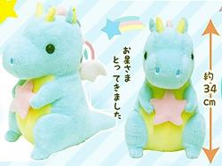 Fantasy Dragons Plush: Star Fragment Medium Mint