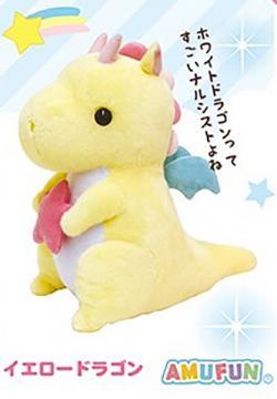 Fantasy Dragons Plush: Star Fragment Medium Yellow