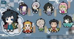 Eformed Pajachara Rubber Strap Vol. 6