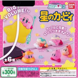Kirby's Dream Land Hugcot 2 (Capsule)