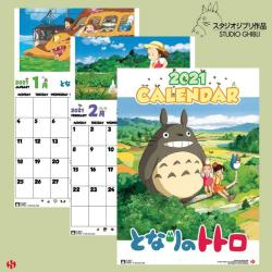 My Neighbor Totoro Calendar 2021