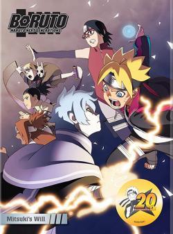 Boruto Naruto Next Generation: Mitsuki's Will
