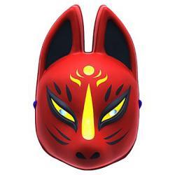 Half Mask Kitsune (Red Fox)