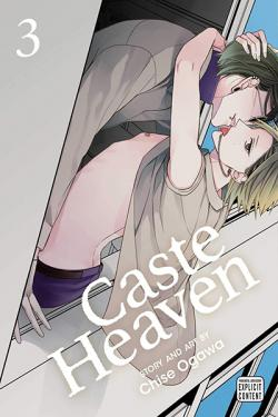 Caste Heaven Vol 3