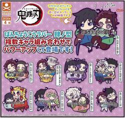 Chara Bandage Rubber Mascot Vol. 4 Capsule