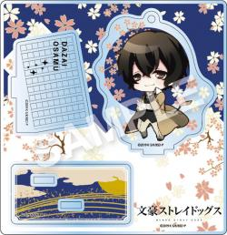 Dazai Osamu Kimetto! Acrylic Stand Vol. 11
